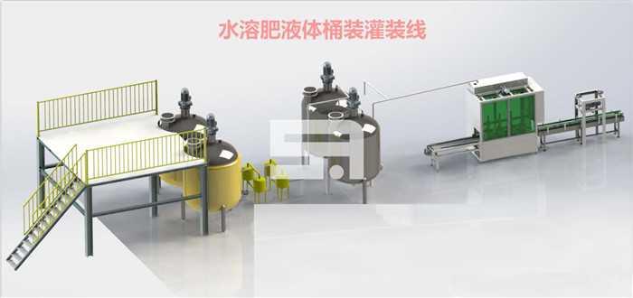 液体水溶肥桶装生产线