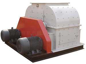 双级湿式粉碎机