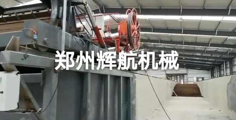 六盘水年产15万吨有机肥生产线发酵车间