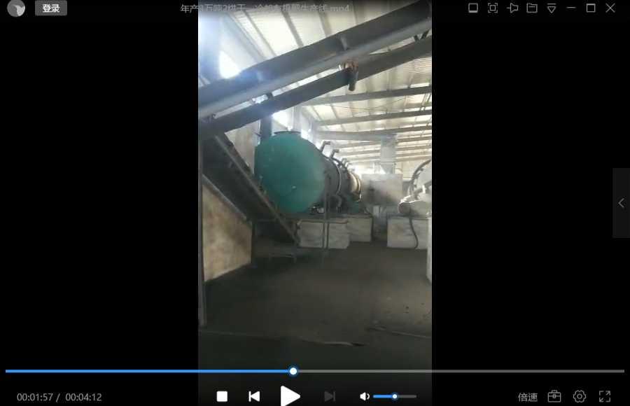 年产3万吨2烘干一冷却有机肥生产线